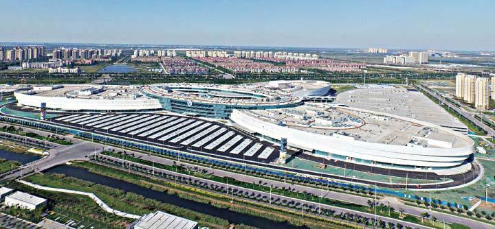 SM City Tianjin