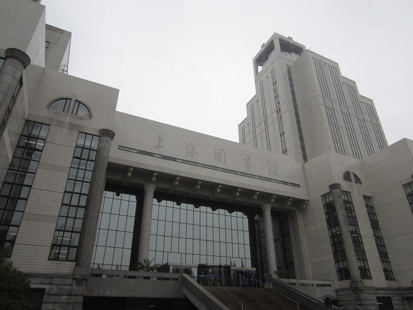 Shanghai Library
