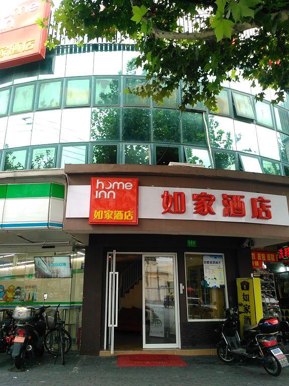 Homeinns Co. Ltd.
