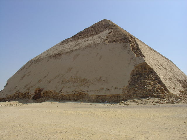 The Bent Pyramid