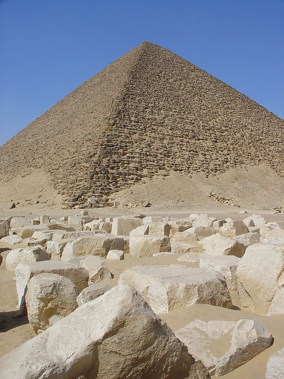 The Red Pyramid of Dahshur (The North Pyramid)